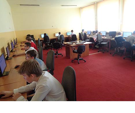 Zdjęcie z rozstrzygnięcia II Edycji Konkursu promującego ECDL w Piotrkowie Trybunalskim